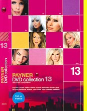 Payner DVD collection - 13 - албум
