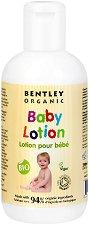 Bentley Organic Baby Lotion - Хидратиращ и подхранващ бебешки лосион за тяло - продукт