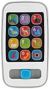 Смартфон - Детска интерактивна играчка -
