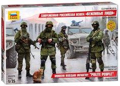 Съвременна руска пехота - Сглобяем комплект от 4 фигури на войници и фигура на котка - макет