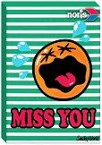 Miss you - продукт