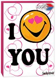 I love you - пъзел