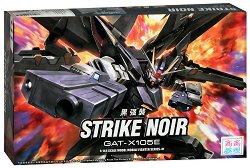 """Мобилен костюм - GAT-X105E+AQM/E-X09S Strike Noir - Сглобяем модел от серията """"TT Hongli: Gundam"""" -"""
