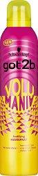 Got2b Volumania Bodyfying Hairspray - Лак за коса за обем - дамски превръзки