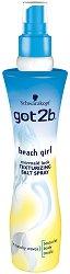 Got2b Beach Girl Texturizing Salt Spray - Солен спрей за коса с плажен ефект - продукт