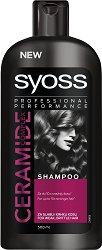 """Syoss Ceramide Complex Shampoo - Възстановяващ шампоан за слаба и склонна към накъсване коса от серията """"Ceramide Complex"""" - продукт"""