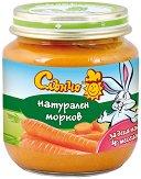 Слънчо - Пюре от натурален морков - Бурканче от 130 g за бебета над 4 месеца -