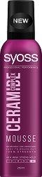 """Syoss Ceramide Complex Strengthening Mousse - Подсилваща пяна за коса от серията """"Ceramide Complex"""" - продукт"""