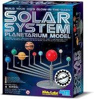 """Направи сам модел на слънчевата система - Детски образователен комплект от серията """"Kidz Labs"""" - количка"""