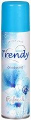 Trendy Refresh Deodorant - Дамски дезодорант - маска