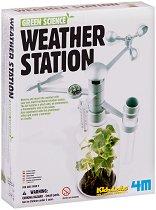 Метеорологична станция - играчка