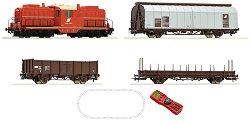 Товарен влак с дизелов локомотив Rh 2045 - OBB - Дигитален стартов комплект с релси и дистанционно управление - макет