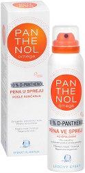 Panthenol Omega 10% D-Panthenol Foam Spray - Успокояваща спрей пяна с охлаждащ ефект -