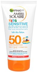 Garnier Ambre Solaire Kids Wet Skin Lotion - SPF 50 - Детски слънцезащитен лосион за суха и мокра кожа - продукт