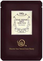 """Chamos Acaci Snail Repair Sheet Mask - Възстановяваща и регенерираща маска за лице с екстракт от охлюви от серията """"Acaci"""" - маска"""