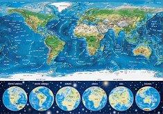 Карта на света - Неонов пъзел -
