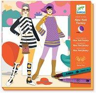 Моден дизайнер - Творчески комплект за оцветяване - играчка