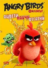 Angry Birds филмът: Оцвети, научи, отгатни - продукт