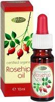 Wellness Club Rosehip Oil - 100% натурално шипково масло - лак