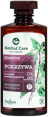 "Farmona Herbal Care Nettle Shampoo - Шампоан с коприва за мазна коса от серията ""Herbal Care"" - шампоан"