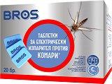 Таблетки за електрически изпарител против комари