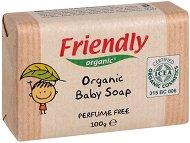 Friendly Organic Baby Soap Perfume Free - Бебешки сапун с био масла от сладък бадем и ший -