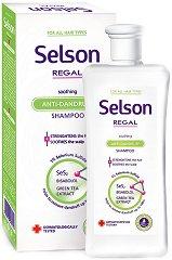 Regal Selson Soothing Anti-Dandruff Shampoo - тоалетно мляко