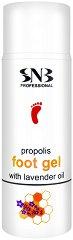 SNB Propolis Foot Gel With Lavender Oil - шампоан