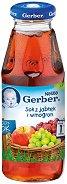 """Nestle Gerber - Сок от ябълка и грозде - Стъклена бутилка от 300 ml от серията """"Моето първо"""" - продукт"""
