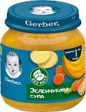 """Nestle Gerber - Зеленчукова супа - Бурканче от 125 g от серията """"Моето първо"""" - продукт"""