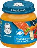Nestle Gerber - Пюре от зеленчуци със сьомга - Бурканче от 125 g за бебета над 6 месеца - продукт