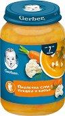 Nestle Gerber - Пролетна супа с пуешко месо и копър - Бурканче от 190 g за бебета над 7 месеца - пюре