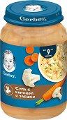 Nestle Gerber - Супа с карфиол и заешко месо - Бурканче от 190 g за бебета над 9 месеца - продукт