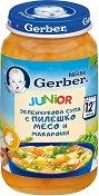Nestle Gerber Junior - Зеленчукова супа с пилешко месо и макарони - Бурканче от 250 g за бебета над 12 месеца -
