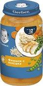 Nestle Gerber Junior - Пюре от фрикасе с пилешко месо - Бурканче от 250 g за бебета над 12 месеца - пюре