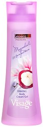 Visage Body Care Magnolia & Mangosteen Firming Cream-Gel - лосион