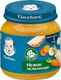 """Nestle Gerber - Пюре от нежни зеленчуци - Бурканче от 125 g от серията """"Моето първо"""" - продукт"""