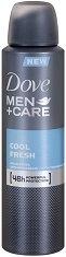 Dove Men+Care Cool Fresh Anti-Perspirant - сапун