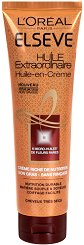 "Elseve Extraordinary Oil Oil-in-Cream - Подхранващ крем за много суха коса от серията ""Extraordinary Oil"" - шампоан"