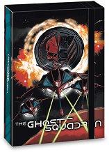 Кутия с ластик - The Ghost Squadron