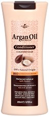HerbOlive Argan Oil & Olive Oil Conditioner - Балсам за боядисана коса с масла от арган и маслина - червило