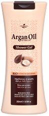 HerbOlive Argan Oil & Olive Oil Shower Gel - Душ гел с масла от арган и маслина - продукт