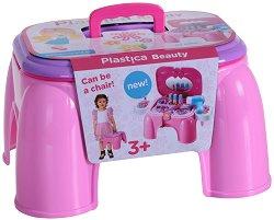 Козметично куфарче и столче - 2 в 1 - Детски комплект с аксесоари - играчка