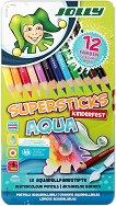 Цветни акварелни моливи - Kinderfest Aqua - Комплект от 12, 24 или 36 броя в метална кутия