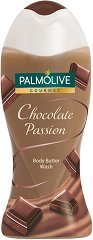 Palmolive Gourmet Chocolate Passion Body Butter Wash - шампоан