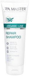 """Spa Master Professional Arganic Line Repair Shampoo - Възстановяващ шампоан с арганово масло от серията """"Arganic Line"""" -"""