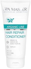 Spa Master Professional Arganic Line Repair Hair Conditioner - фон дьо тен