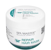 """Spa Master Professional Arganic Line Repair Hair Mask - Възстановяващa маска за коса с арганово масло от серията """"Arganic Line"""" - дамски превръзки"""