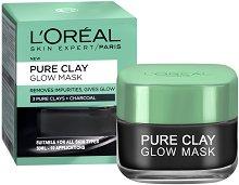 """L'Oreal Pure Clay Glow Mask - Почистваща и озаряваща маска за лице с 3 вида глина и растителен въглен от серията """"Pure Clay"""" - мокри кърпички"""