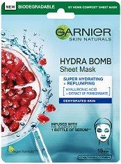 """Garnier Skin Naturals Moisture + Aqua Bomb Tissue Mask - Интензивно хидратираща памучна маска за лице за дехидратирана кожа от серията """"Skin Naturals"""" - продукт"""